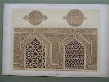 """La Decoration Arabe"": Fragments of 14th C Mosque"