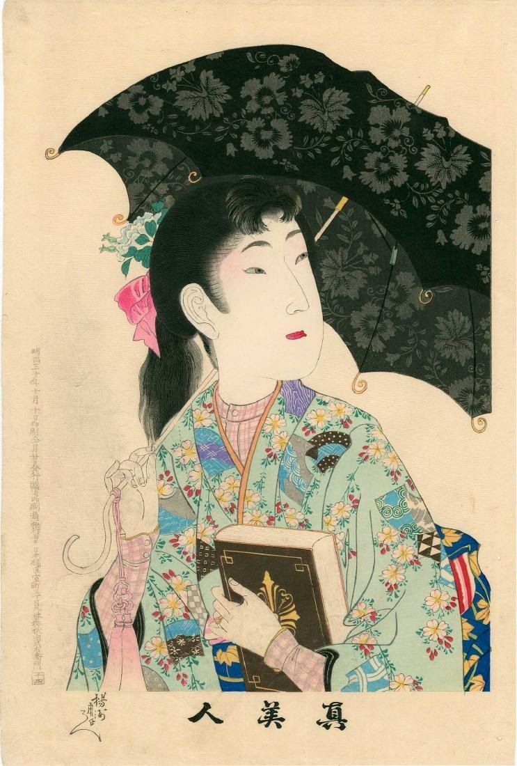 Chikanobu Toyohara: Becoming Westernized