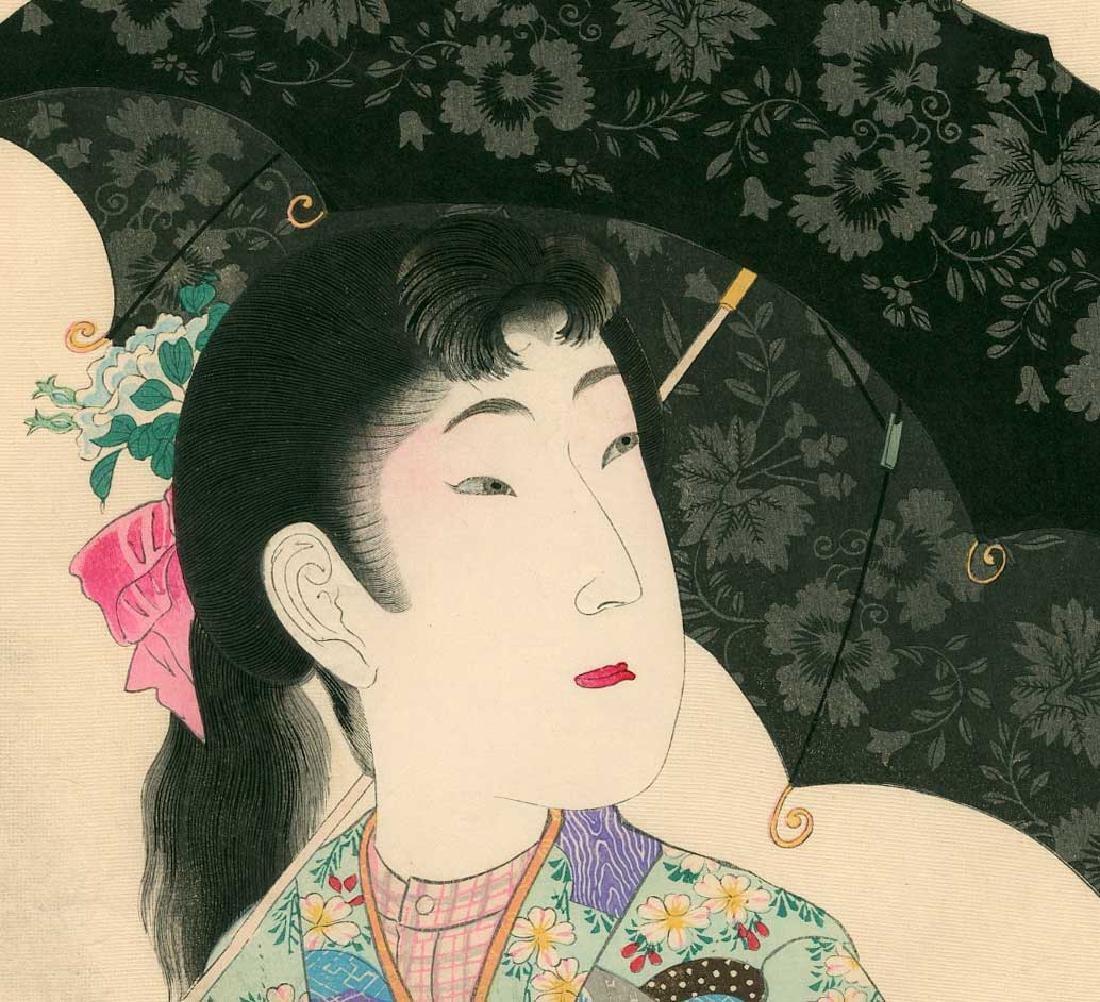 Chikanobu Toyohara: Becoming Westernized - 2