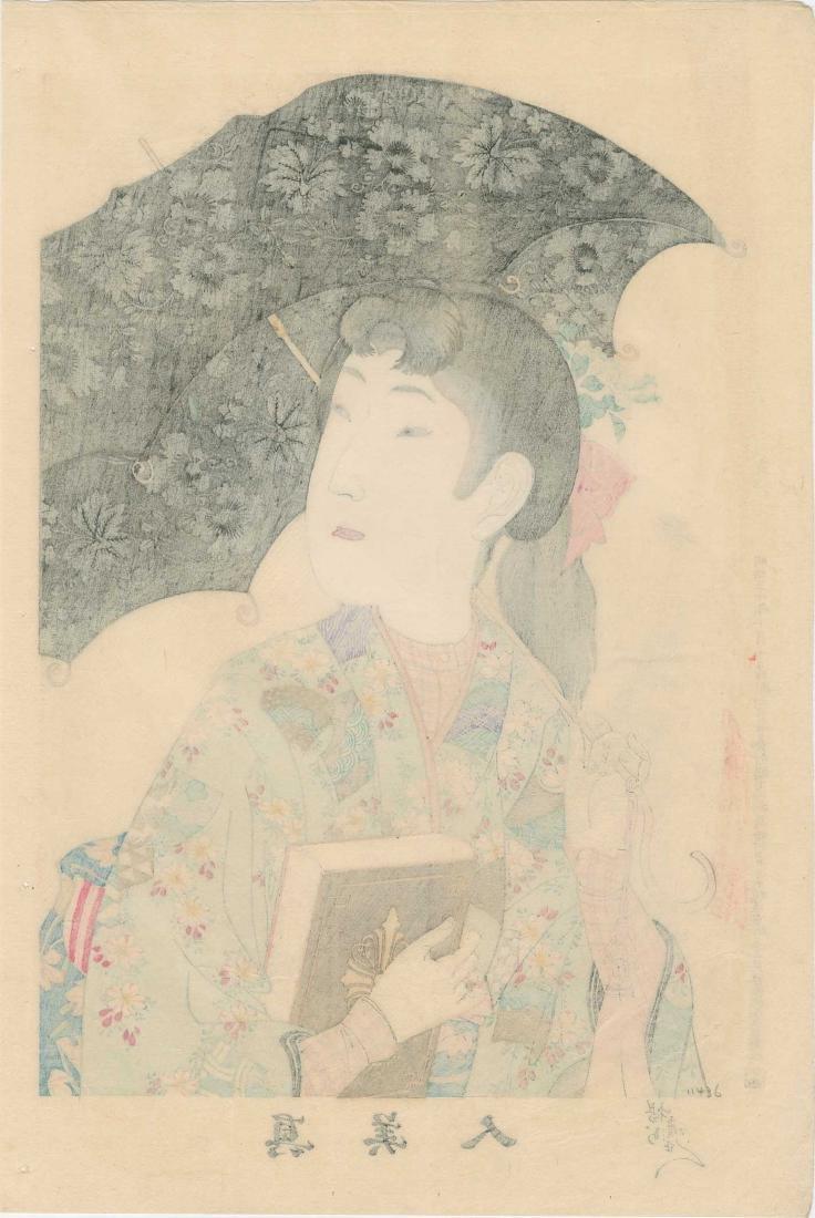 Chikanobu Toyohara: Becoming Westernized - 3