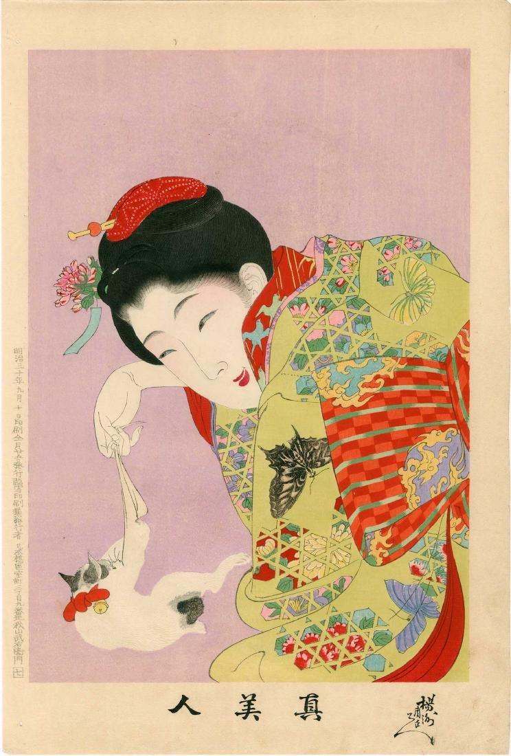 Chikanobu Toyohara: Girl Playing with a Cat