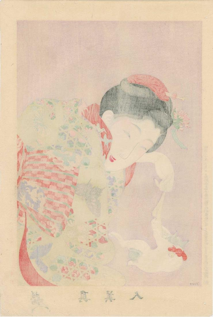 Chikanobu Toyohara: Girl Playing with a Cat - 3