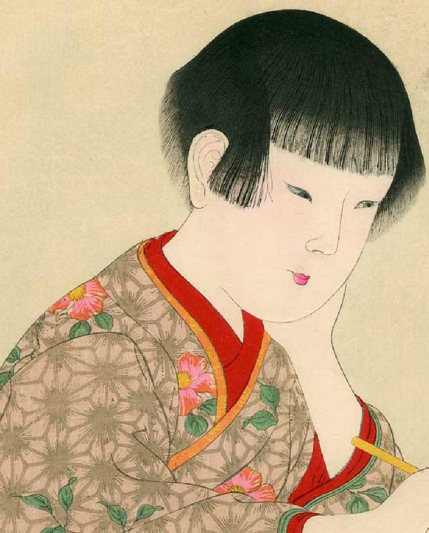 Chikanobu Toyohara: Practicing Calligraphy - 2
