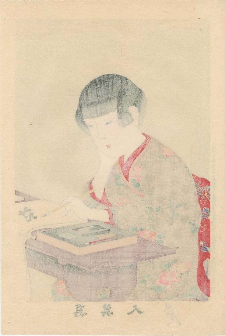 Chikanobu Toyohara: Practicing Calligraphy - 3