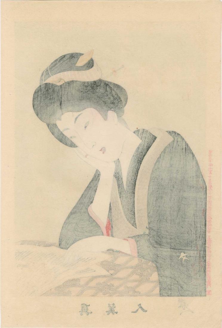 Chikanobu Toyohara: Reading the Newspaper - 3