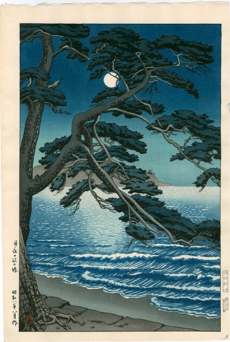 Hasui Kawase: Enoshima Beach & Full Moon