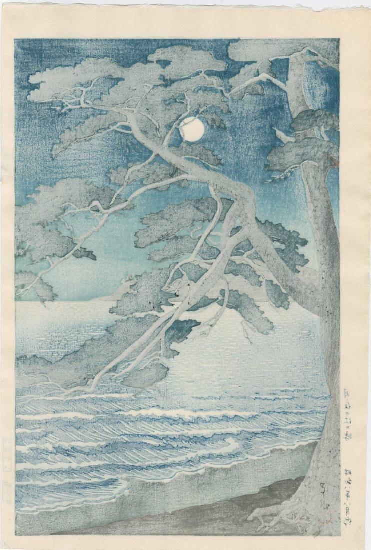 Hasui Kawase: Enoshima Beach & Full Moon - 2