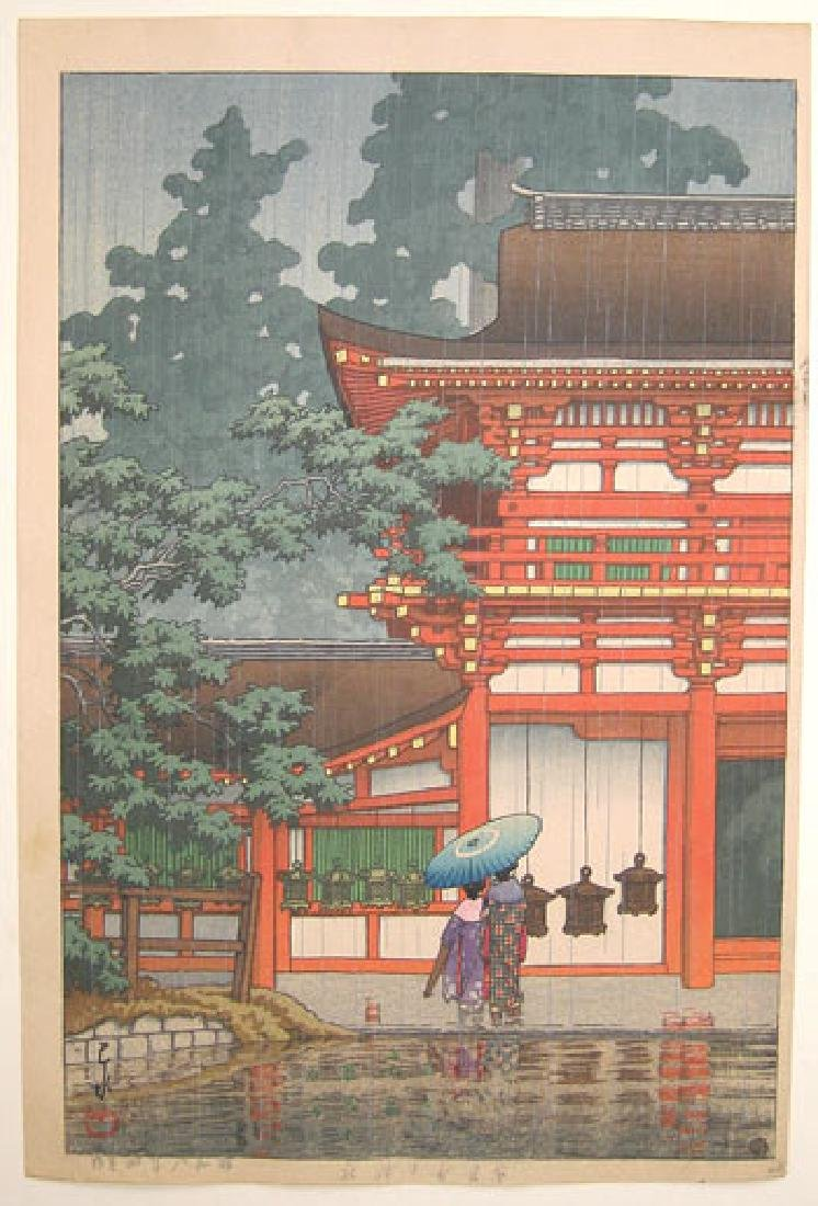 Hasui Kawase: Kasuga Shrine in Nara