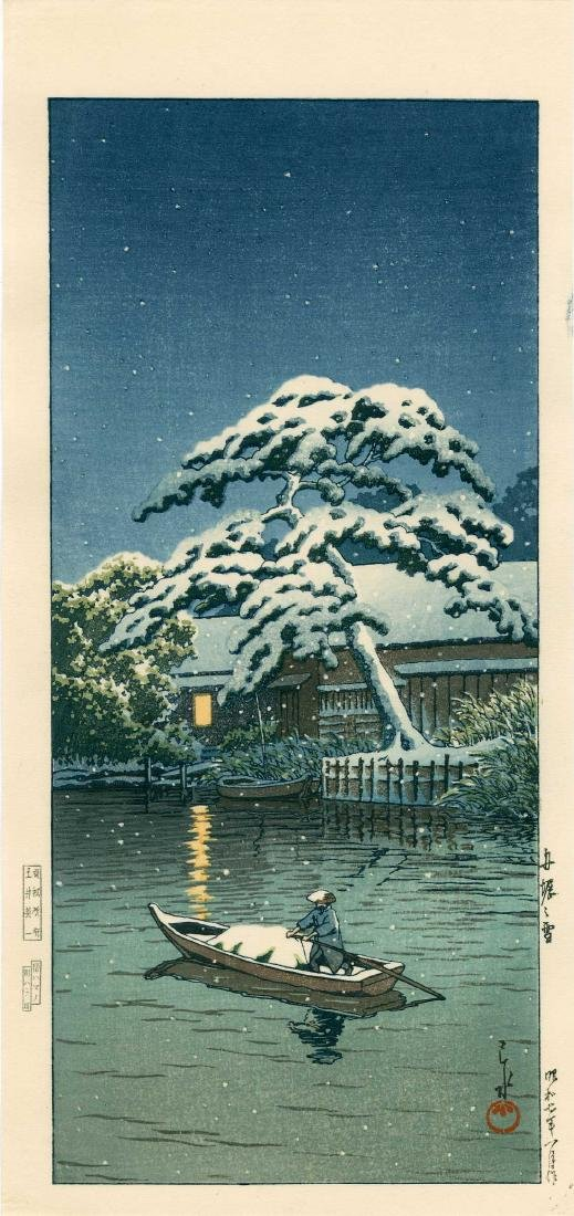Hasui Kawase: Snow at Funabori