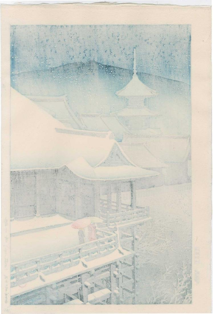 Hasui Kawase: Spring Snow at Kiyomizu, Kyoto - 2