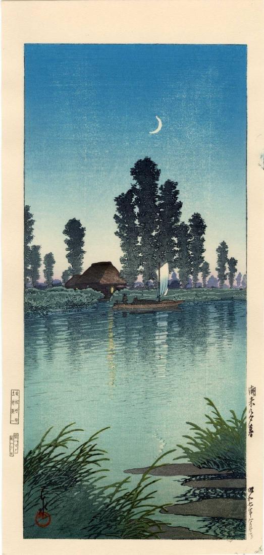 Hasui Kawase: Twilight at Itako