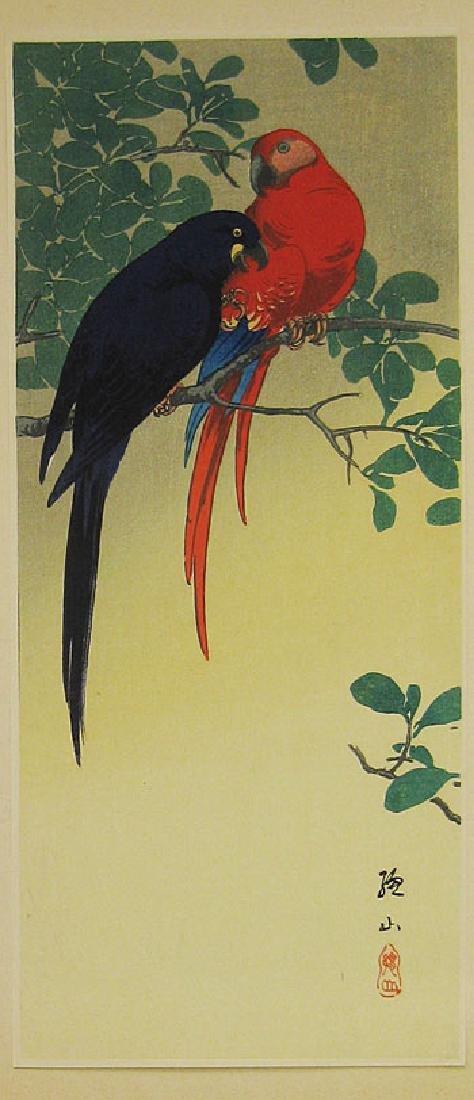 Ito Sozan: Two Macaws