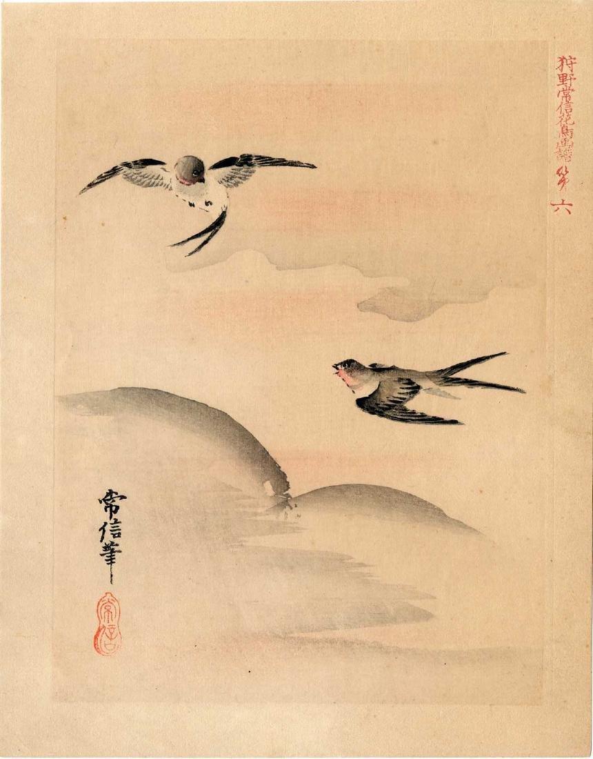 Kano Tsunenobu: Swallows in Flight