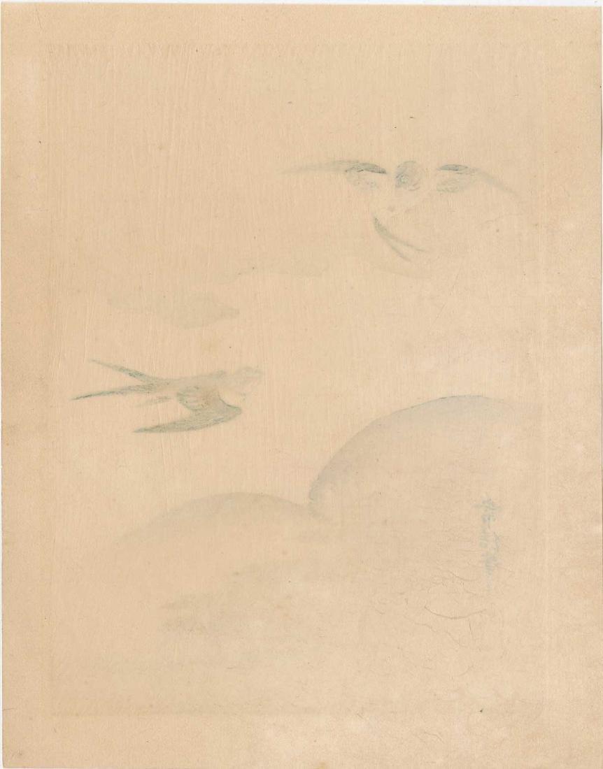 Kano Tsunenobu: Swallows in Flight - 2