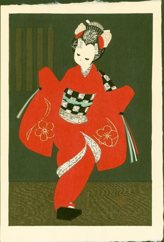 Kaoru Kawano: Dancing Figure (Kamuro)