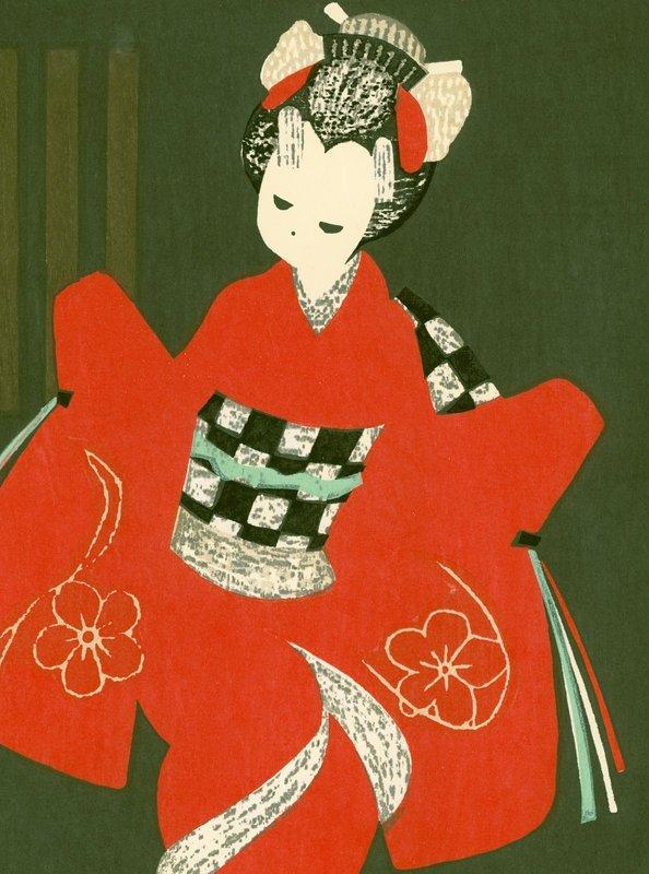 Kaoru Kawano: Dancing Figure (Kamuro) - 2