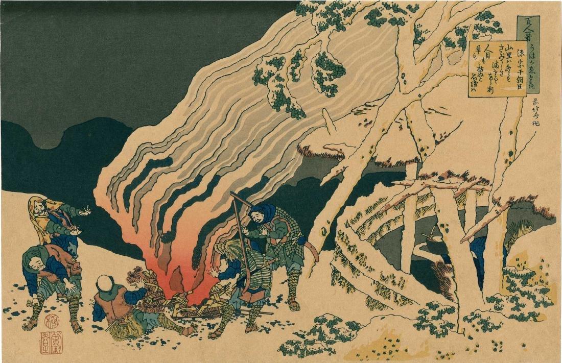 Katsushika Hokusai: The Poem of Minamoto Muneyuki