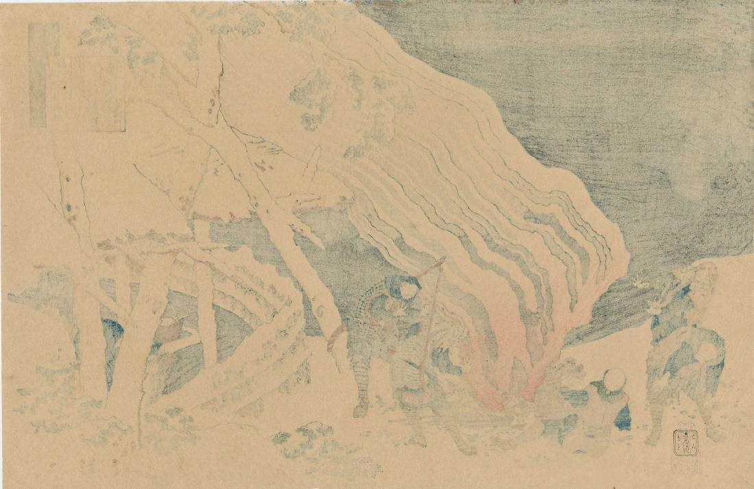 Katsushika Hokusai: The Poem of Minamoto Muneyuki - 2
