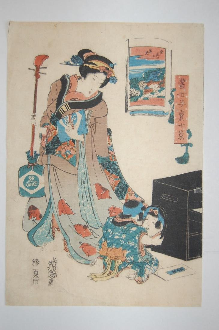 Keisai Eisen: Geisha with Young Child with Mirror