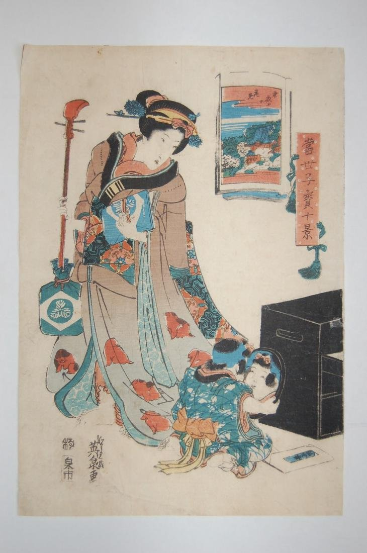 Keisai Eisen: Geisha with Young Child with Mirror - 2