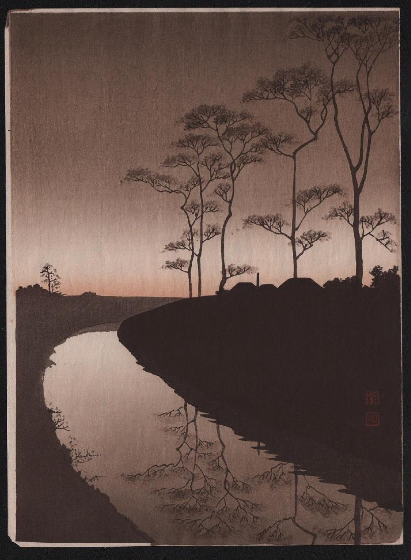 Koho Shoda: Canal by Moonlight