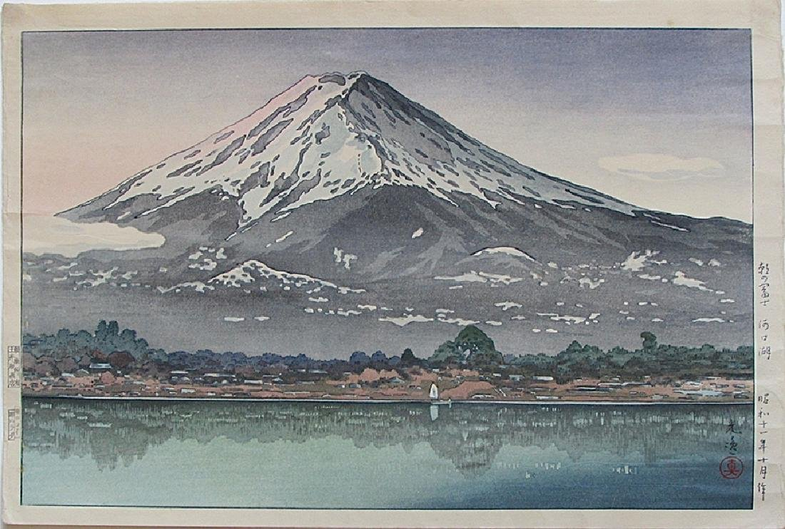 Koitsu Tsuchiya: Morning Fuji, Lake Kawaguchi
