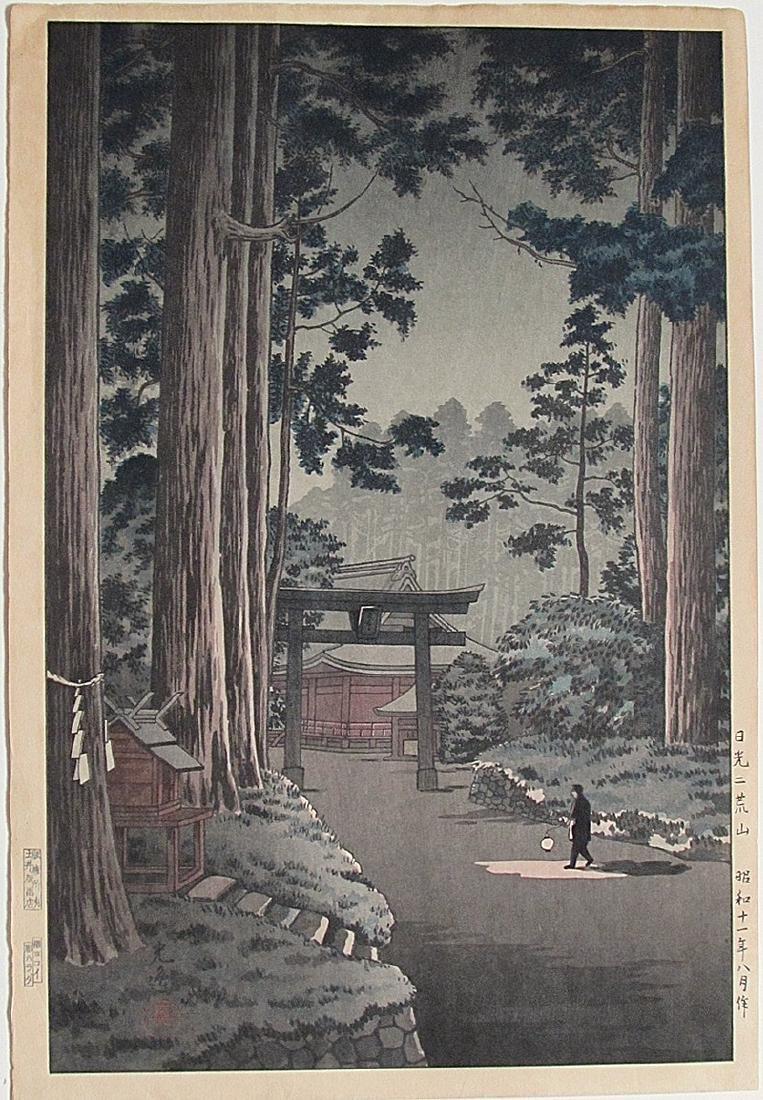 Koitsu Tsuchiya: Nikko Futarasan