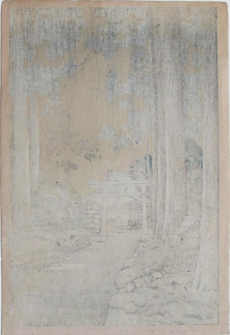 Koitsu Tsuchiya: Nikko Futarasan - 2