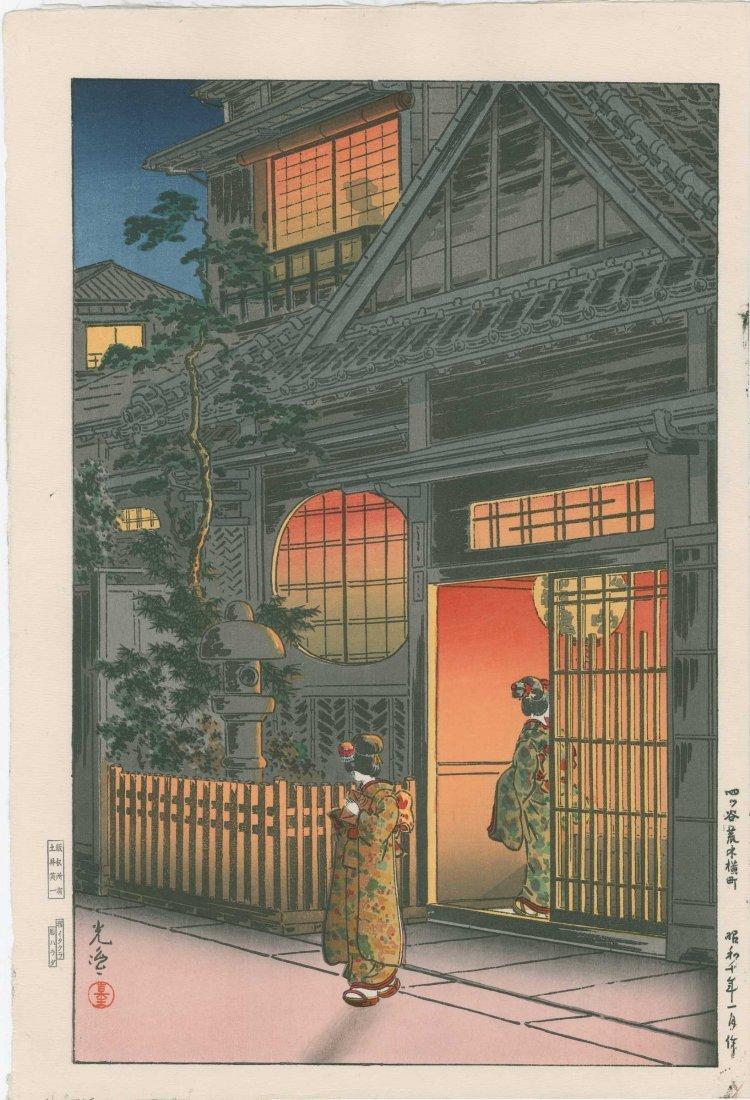 Koitsu Tsuchiya: Teahouse