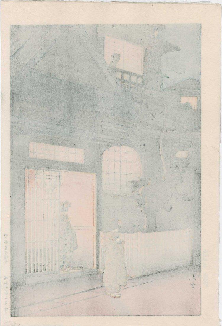 Koitsu Tsuchiya: Teahouse - 2