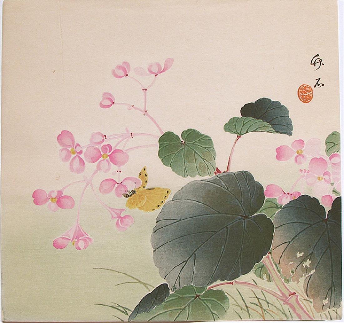 Nagamachi Chikuseki: Begonias and Butterfly