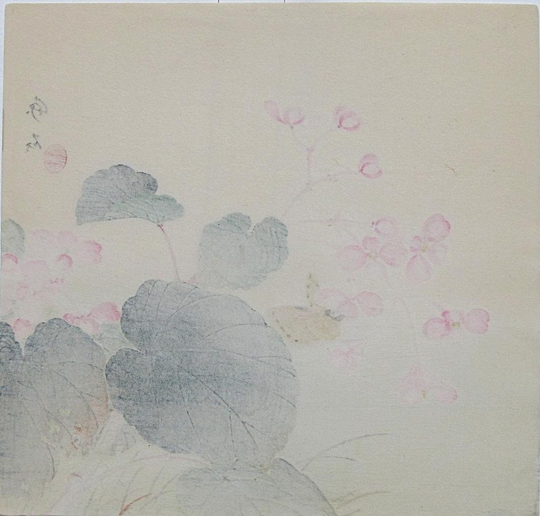 Nagamachi Chikuseki: Begonias and Butterfly - 2