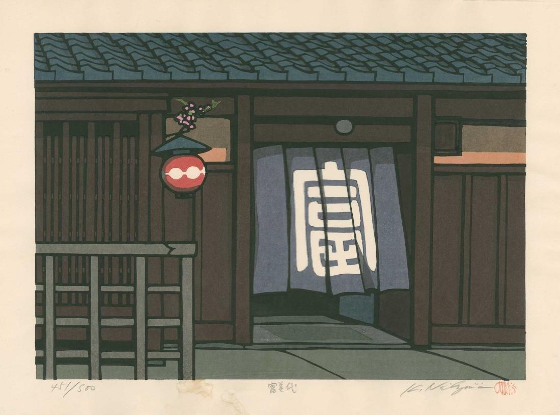 Nishijima Katsuyuki: Around the Time Flowers Open