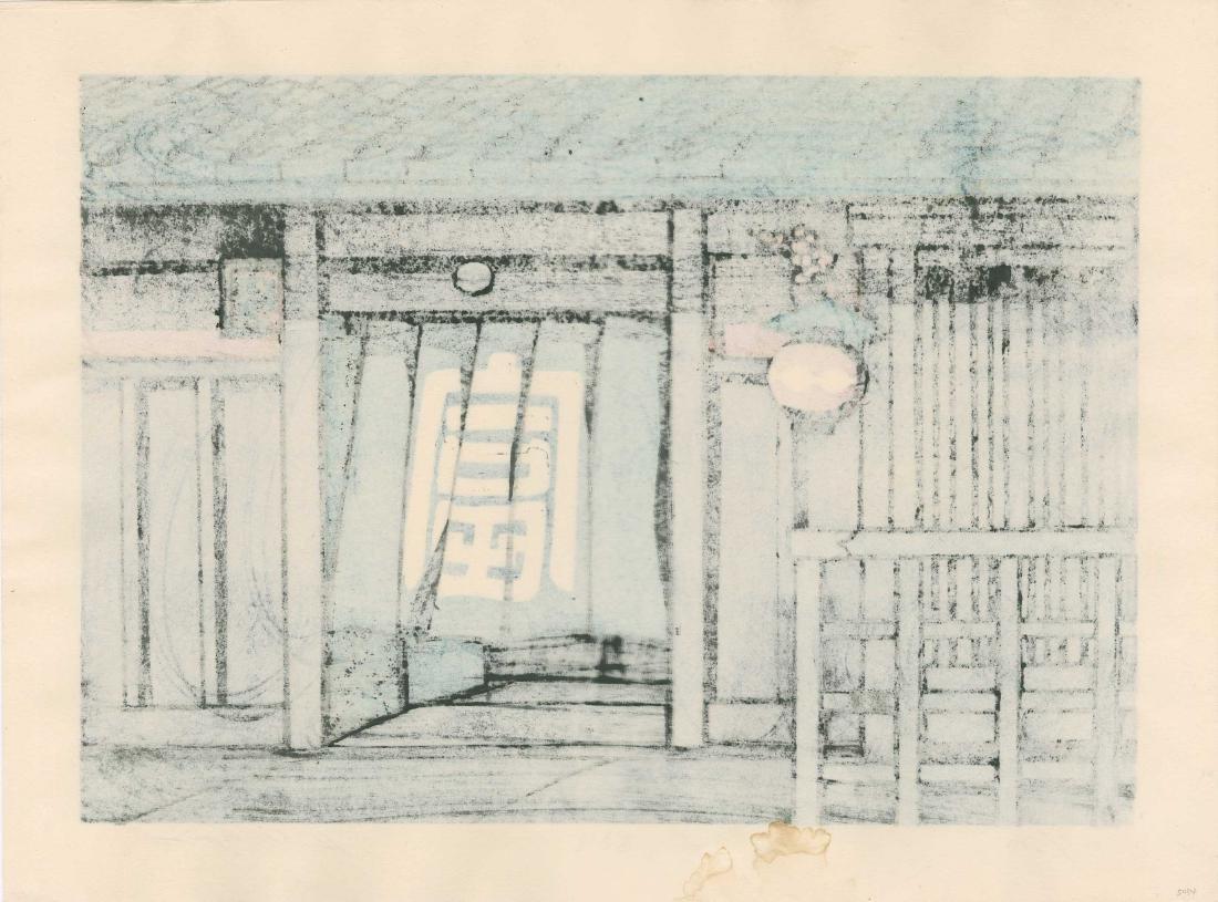 Nishijima Katsuyuki: Around the Time Flowers Open - 2