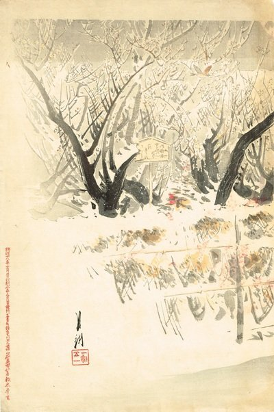 Ogata Gekko: Beauties in a Snowy Temple Garden Triptych