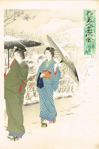 Ogata Gekko: Beauties in a Snowy Temple Garden Triptych - 3