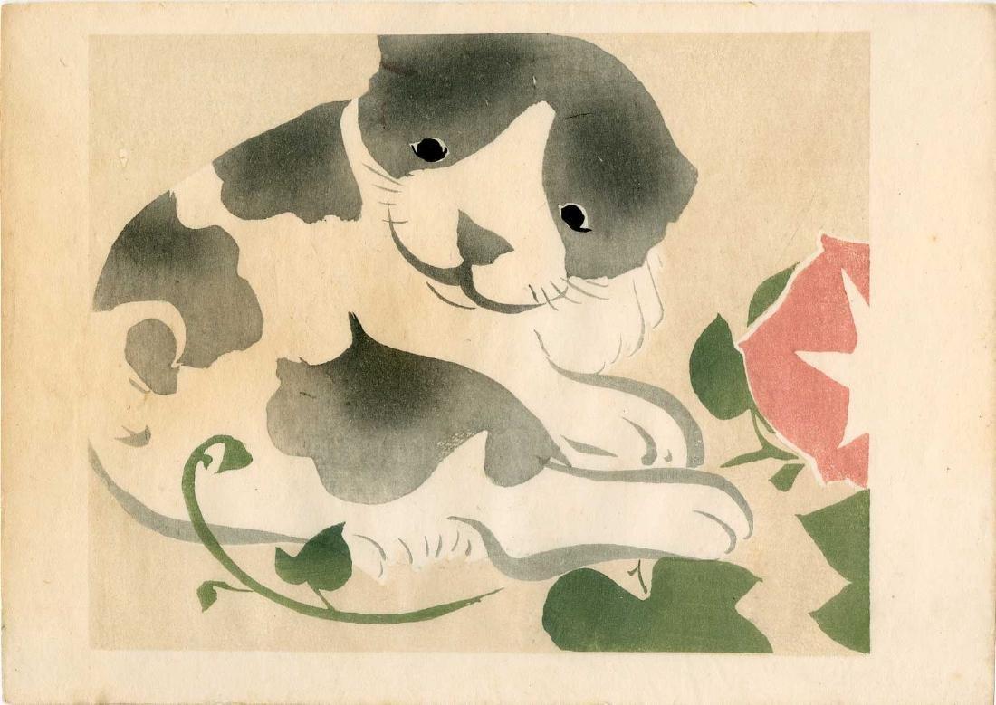 Ogino Issui: Dog
