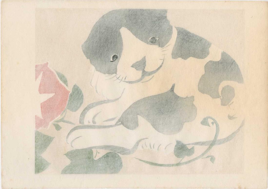 Ogino Issui: Dog - 2