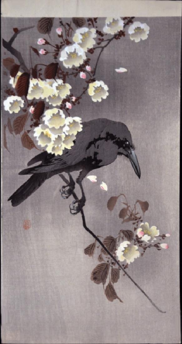 Ohara Koson: Crow with Cherry Blossom