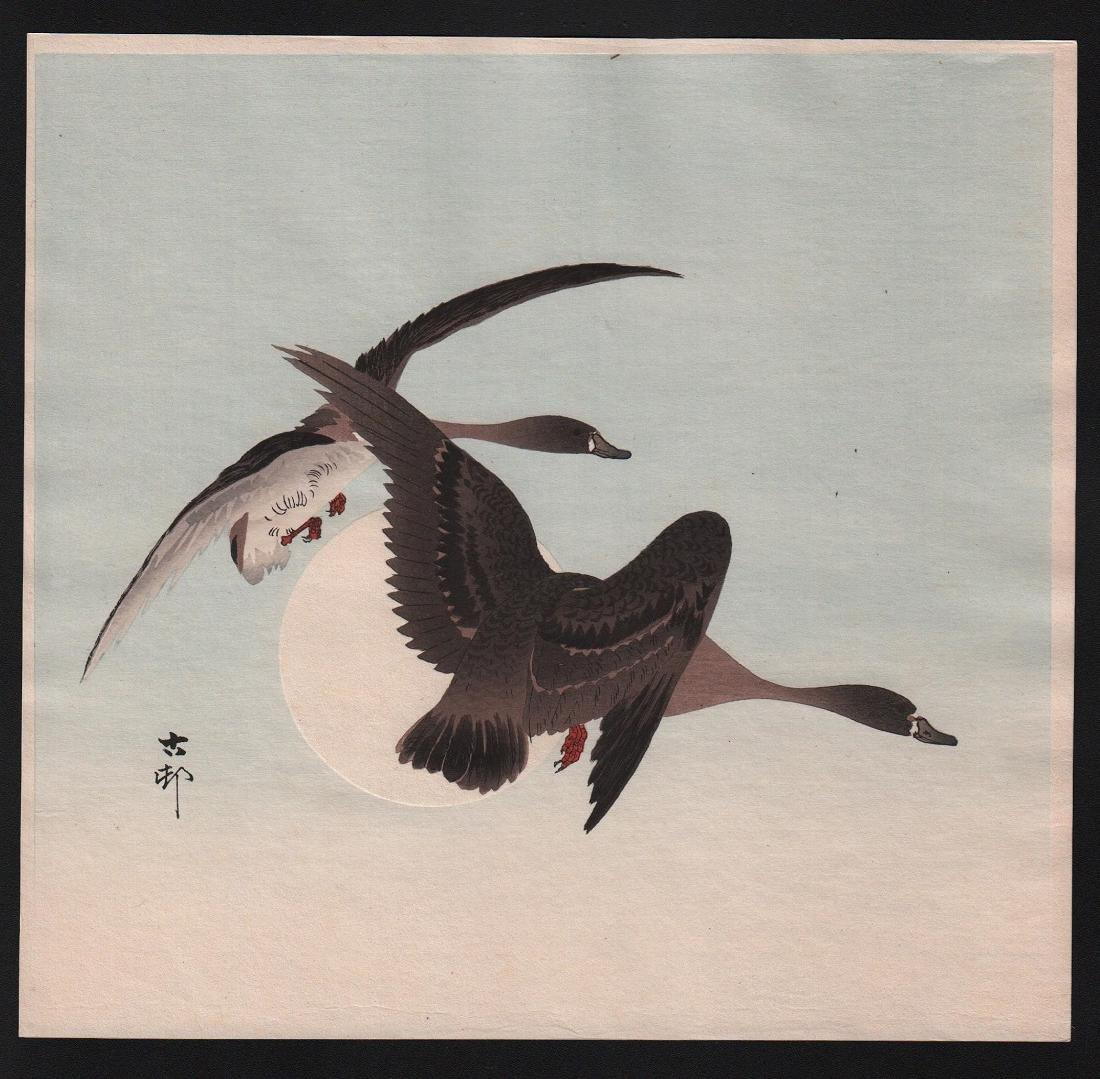 Ohara Koson: Geese in Flight Before Full Moon
