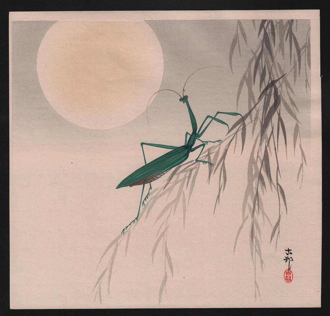 Ohara Koson: Praying Mantis Before Full Moon