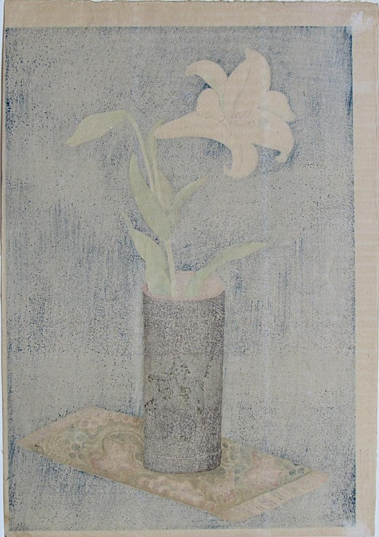 Ohno Bakufu: Lily in a Bamboo Vase - 2