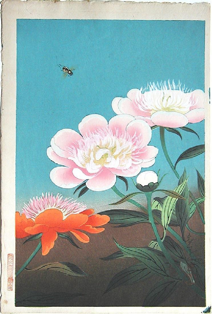 Ohno Bakufu: Peonies