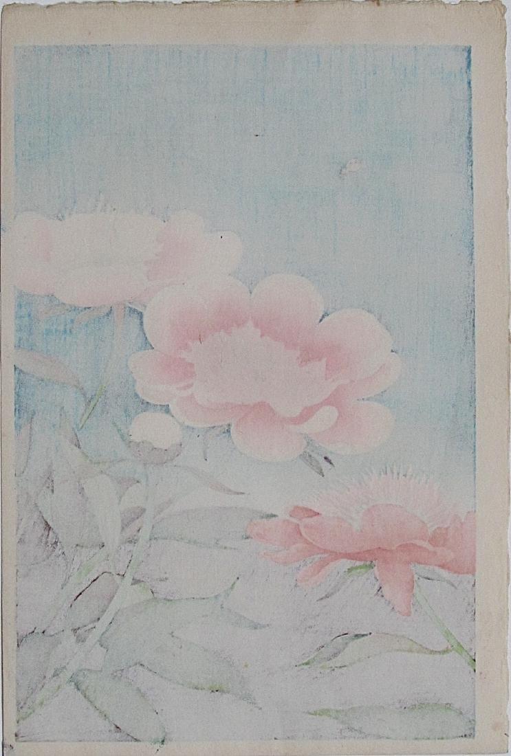 Ohno Bakufu: Peonies - 2