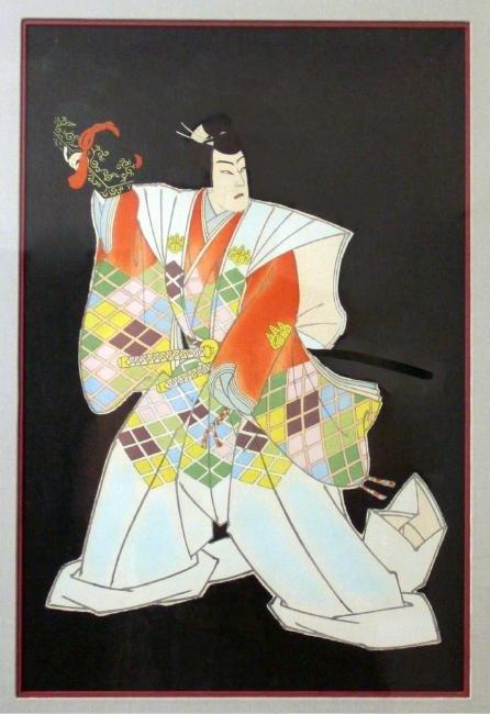 Sadanobu III Hasegawa: Kabuki - Katsuyori