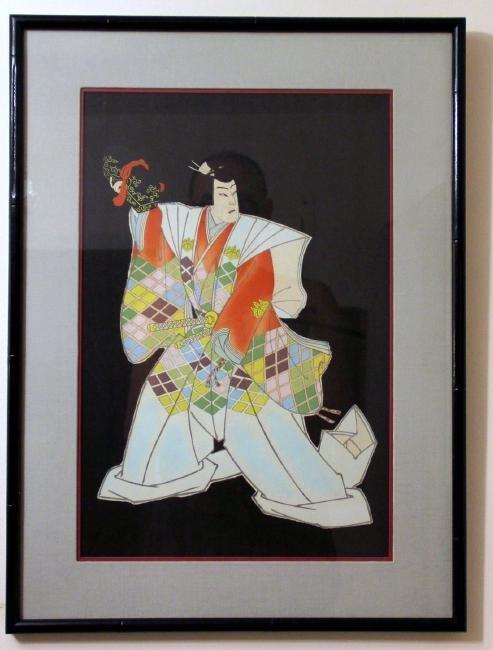 Sadanobu III Hasegawa: Kabuki - Katsuyori - 2