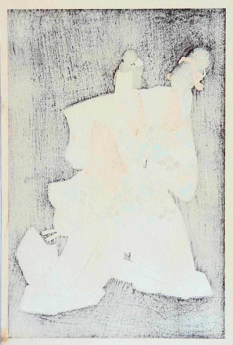 Sadanobu III Hasegawa: Kabuki - Katsuyori - 3