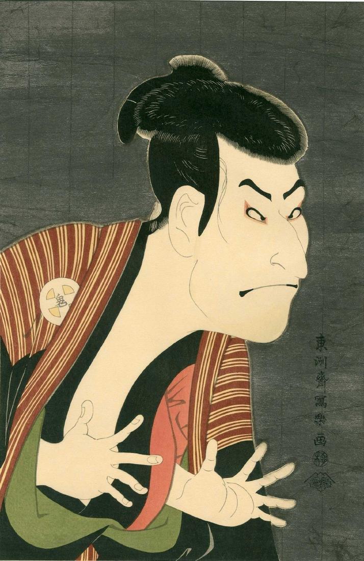 Sharaku: Kabuki Actor Otani Oniji