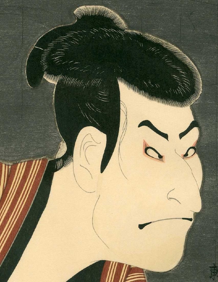 Sharaku: Kabuki Actor Otani Oniji - 2