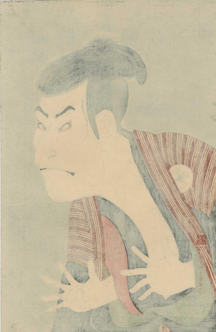 Sharaku: Kabuki Actor Otani Oniji - 3